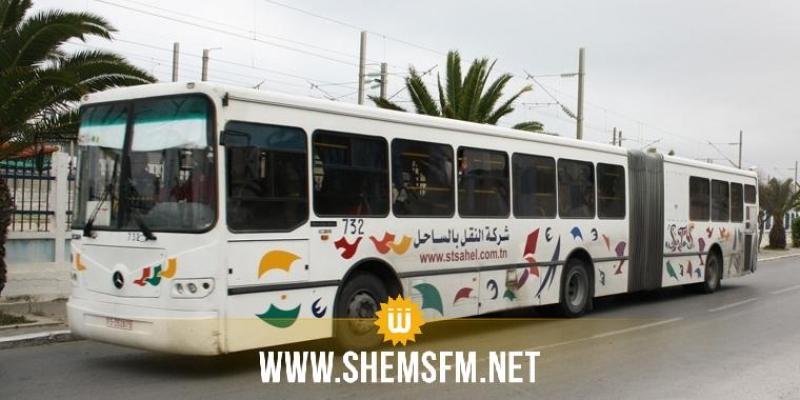 النفيضة: الشروع في تغطية منطقة أولاد بالهادي بالنقل العمومي المنتظم