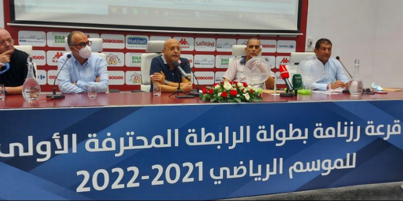 برنامج مواجهات الجولة الأولى من الرابطة المحترفة1 لكرة القدم