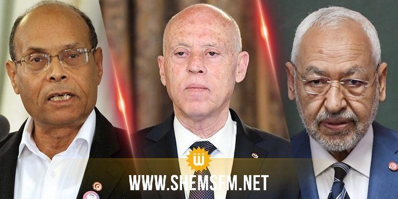المرزوقي: 'يجب إزاحة سعيّد والغنوشي من طريق تونس وإلاّ فإنهما سيتسببان في خراب الوطن'