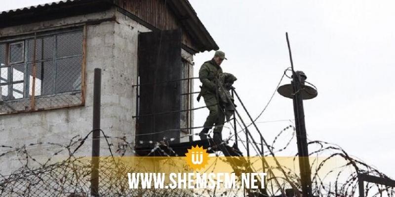 وزير عدل أوكرانيا يدعو مواطنيه لشراء زنزانات في السجون بدلا من المساكن