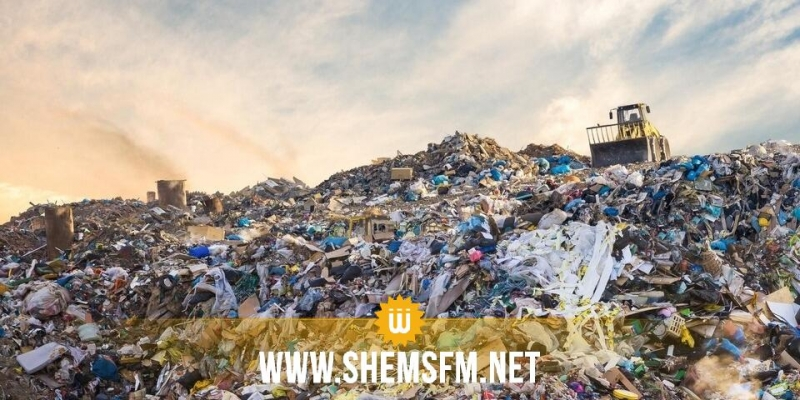 رئيس بلدية صفاقس يؤكد على ضرورة ايجاد حلّ لإشكالية النفايات في المدينة