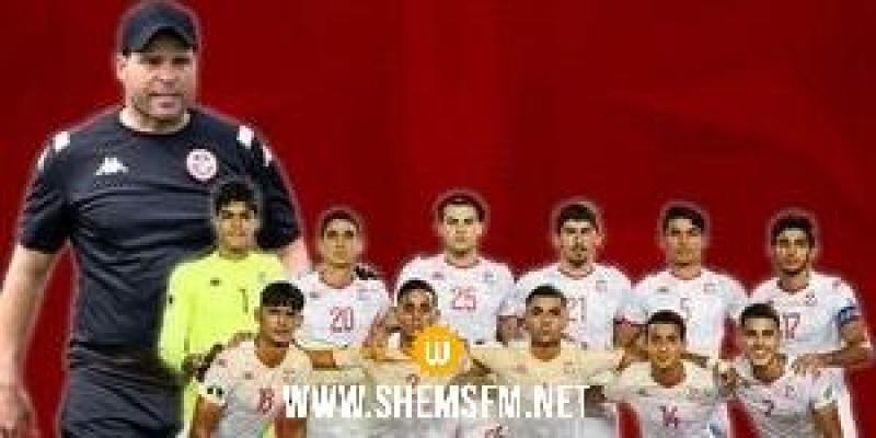 المنتخب التونسي للاواسط يواجه منتخب العراق