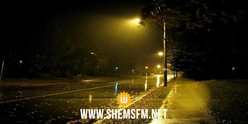 الليلة: الحرارة تنخفض إلى 20 درجة ببعض الجهات مع إمكانية نزول أمطار