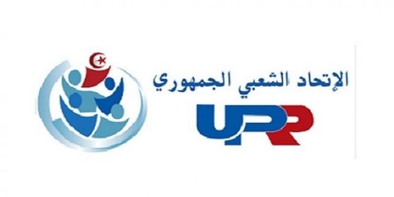 جندوبة: استقالة جماعية من المكتب الجهوي والمكاتب المحلية لحزب الاتحاد الشعبي الجمهوري