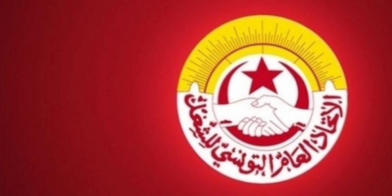 الجامعة العامة للفلاحة تُقِرُ إضرابا بيومين
