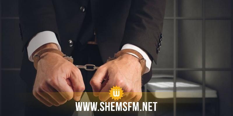 القيروان: القبض على شخص محلّ 78 منشور تفتيش ومحكوم بالسجن لمدّة 22 سنة