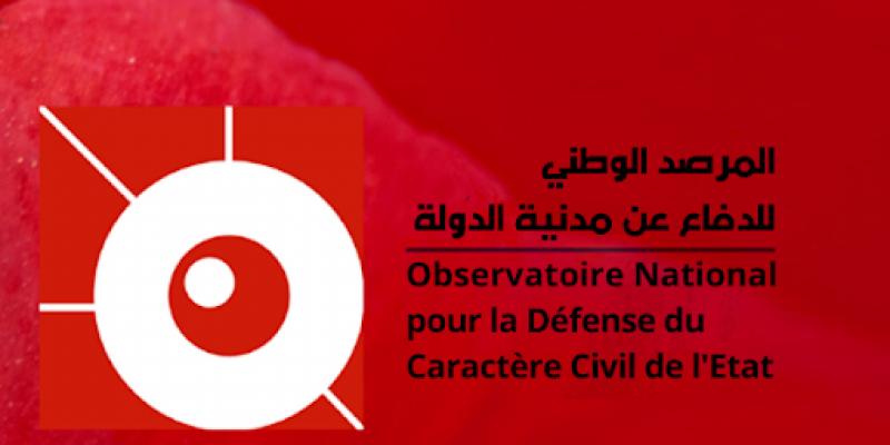 المرصد الوطني للدفاع عن مدنية الدولة يُطالب بوضع سقف زمني ثابت للإجراءات الاستثنائية