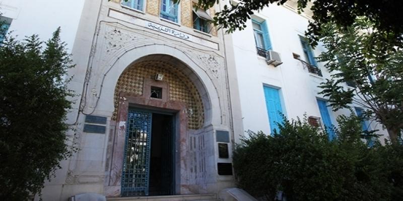 سيدي بوزيد: إعفاء المندوب الجهوي للتربية