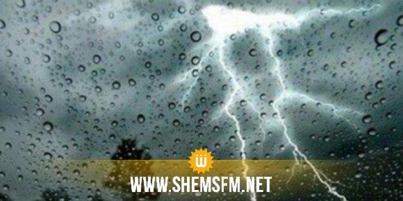 الليلة: أمطار منتظرة مع تساقط البرد في بعض الجهات
