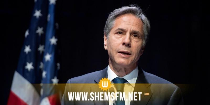 بلينكن: أمريكا ستمضي قدما لإعادة فتح قنصلية بالقدس للتعامل مع الفلسطينيين