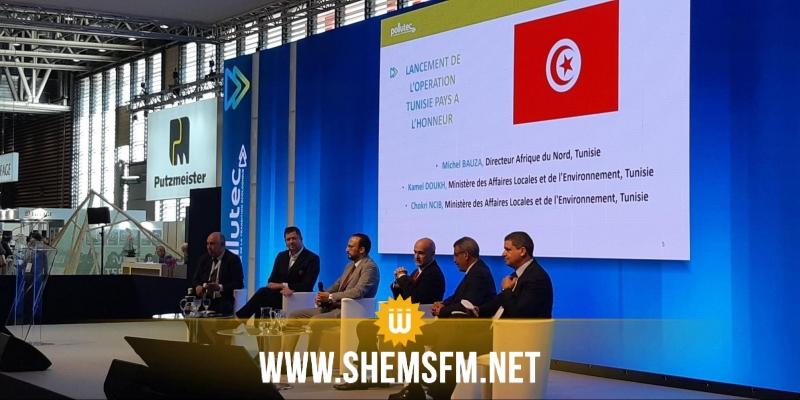 تونس ضيفة شرف: افتتاح الصالون الدولي لتكنولوجيا البيئة بليون