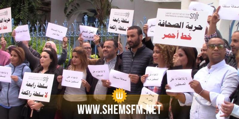 مهدي الجلاصي: ''خطاب التجييش والتحريض كان سببا في تفاقم ظاهرة العنف ضد الصحفيين ''