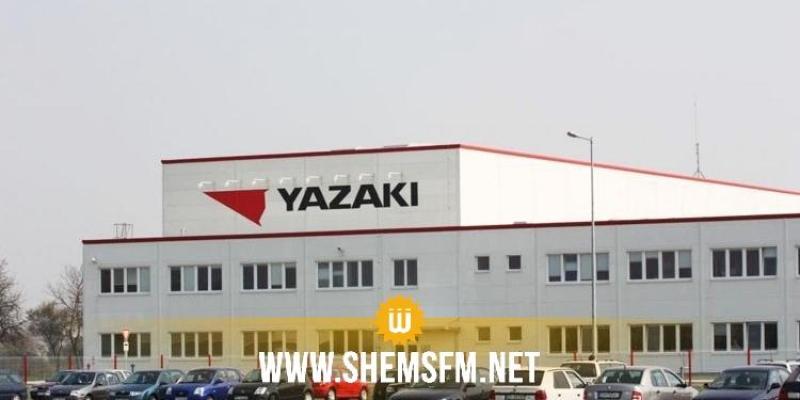 وزارة الصناعة تنفي اعتزام شركة يازاكي غلق مصانعها بتونس