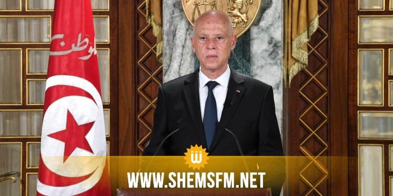 سعيد: 'من استجدى الخارج لضرب مصالح تونس سيُسحب منه جواز سفره الديبلوماسي'