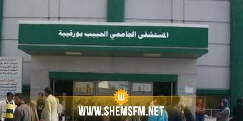 مستشفى الحبيب بورقيبة بصفاقس: نشوب حريق في أكياس الفضلات المتراكمة منذ أكثر من نصف شهر