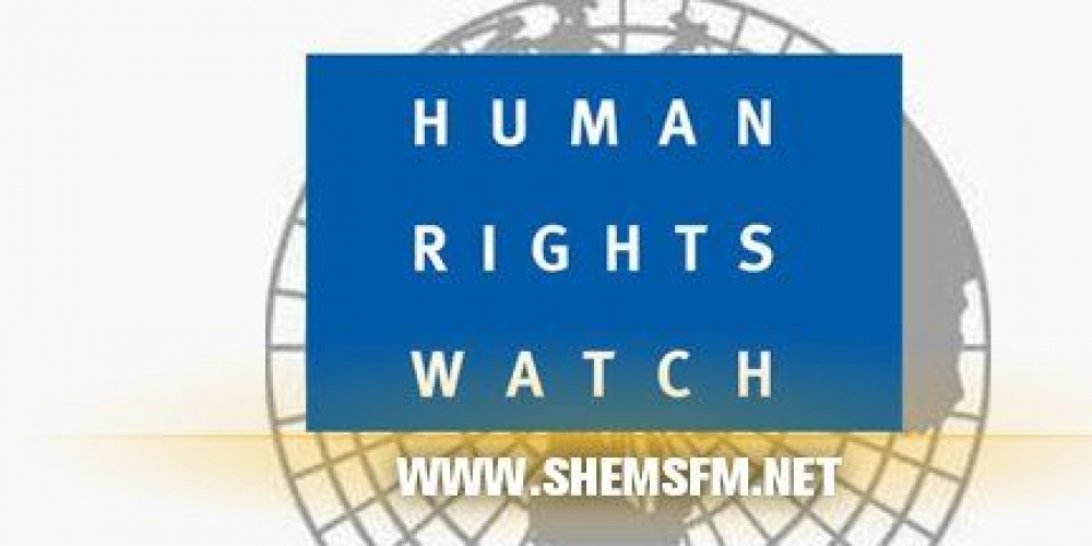 HRW : la loi antiterroriste ne doit pas être instrumentalisée contre les journalistes et les blogueurs