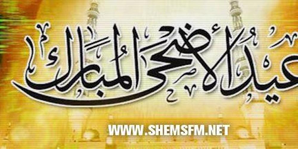 السعودية: تعذر رؤية هلال ذي الحجة وعيد الإضحى يوم الخميس 24 سبتمبر 2015