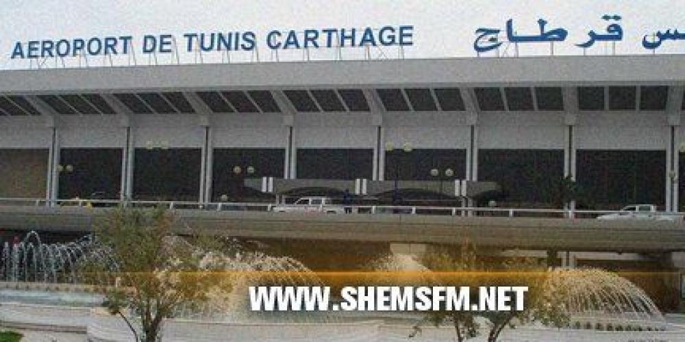 Files d attente l a roport tunis carthage l oaca explique - Office de l aviation civile et des aeroports tunisie ...