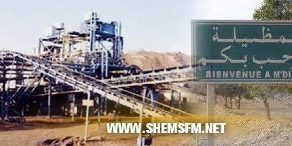 Mdhila : les employés des sociétés de l'environnement et de plantation protestent