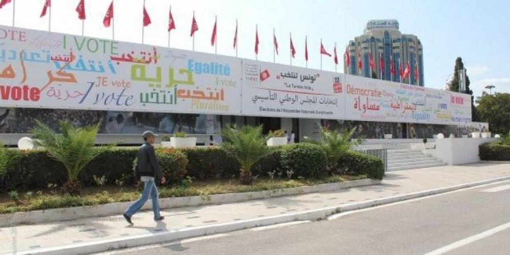 Le gouverneur de Tunis : les slogans du parti Ettahrir sont celles des terroristes