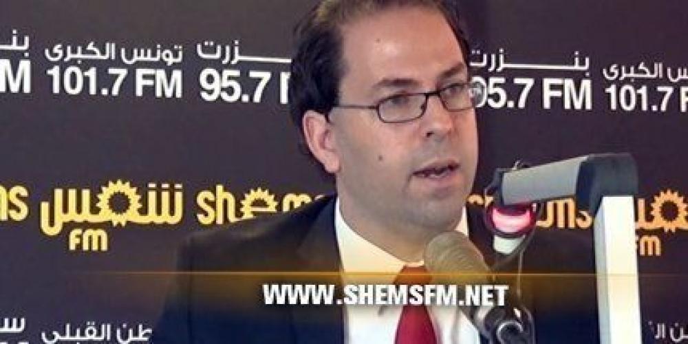 يوسف الشاهد مُرشح السبسي لرئاسة حكومة الوحدة الوطنية