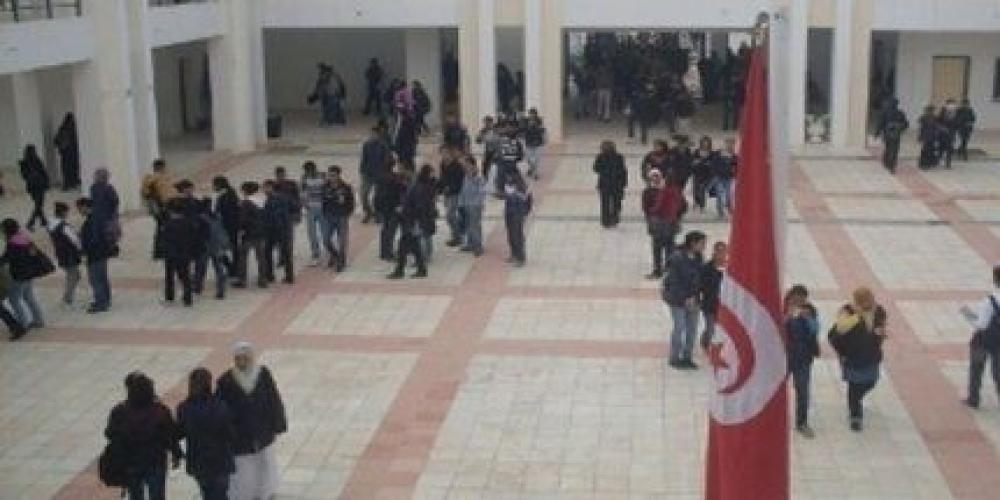 Inauguration d'un lycée pilote à Hammam Lif