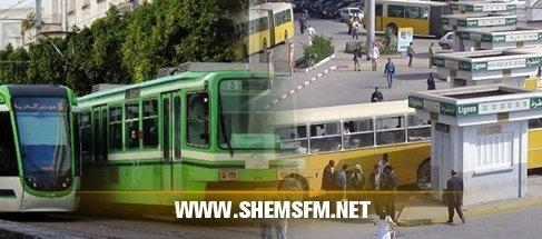 جهوي: تونس إضراب للحافلات والمترو media_temp_142108656